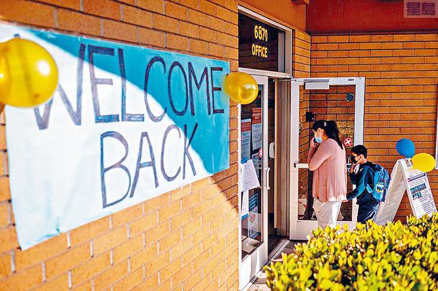■調查顯示,在加州沙加緬度的公立學校中,只有1/3的亞裔學生預計會在本月內回校上課,白人學生中則有70%有此打算。    SACBEE.COM圖片