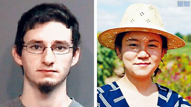 ■分析相信,紀夢琪(左)的遺骸可能成為命案轉捩點。當局早已懷疑她的白人丈夫埃利奇(右)行兇,並對他控以一級謀殺罪。     電視屏幕截圖