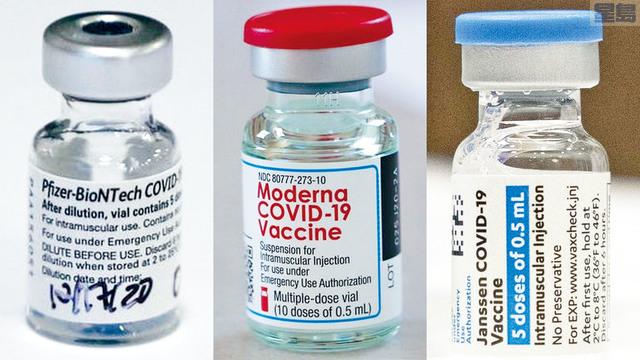 強生公司在其新冠疫苗導致血凝固病例後,據傳曾聯繫競爭對手輝瑞和莫德納,建議共同研究風險,但2家公司均拒絕合作。    美聯社