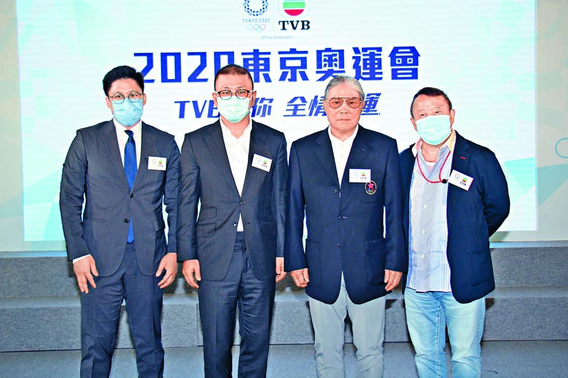 ■(右起)霍啟剛、許濤、霍震霆、曾志偉齊現身記者會。