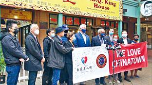 伊州聯邦國會議員戴維斯(前右5)在唐人街宣布餐飲業振興基金啟動,鼓勵華人業者申請。