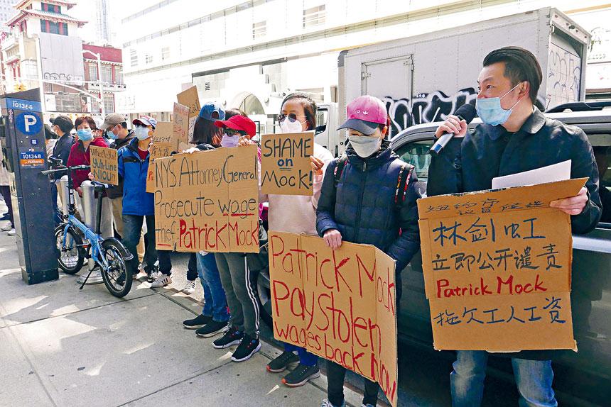 20多位前彩福樓員工及支持者在該樓址勿街98號前舉行示威,抗議前彩福樓老闆拖欠員工工資近百萬。
