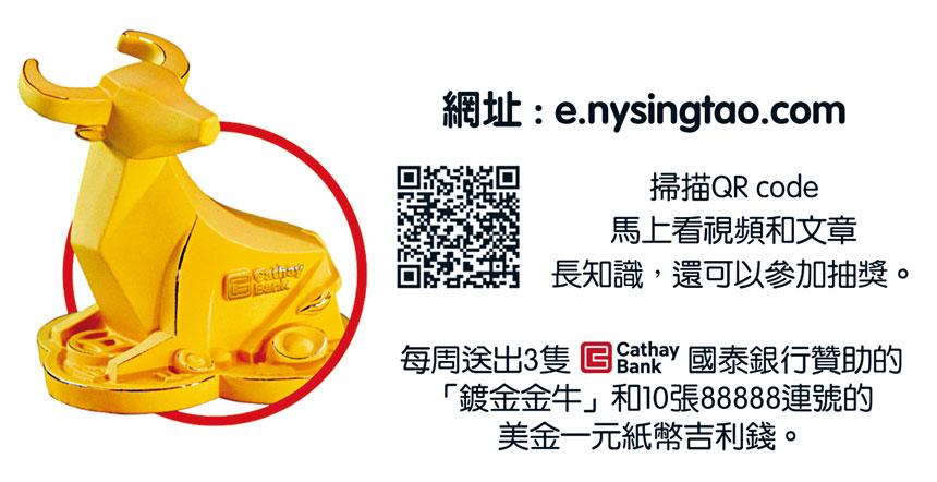 「亞裔傳統月- 關懷社區論壇」的網址及 QR code。