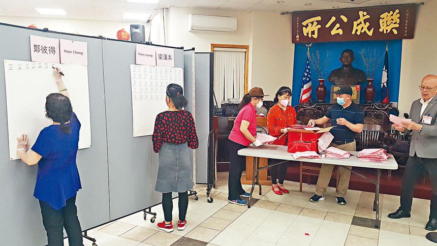 美東聯成公所16日舉行主席選舉,職員在點票。