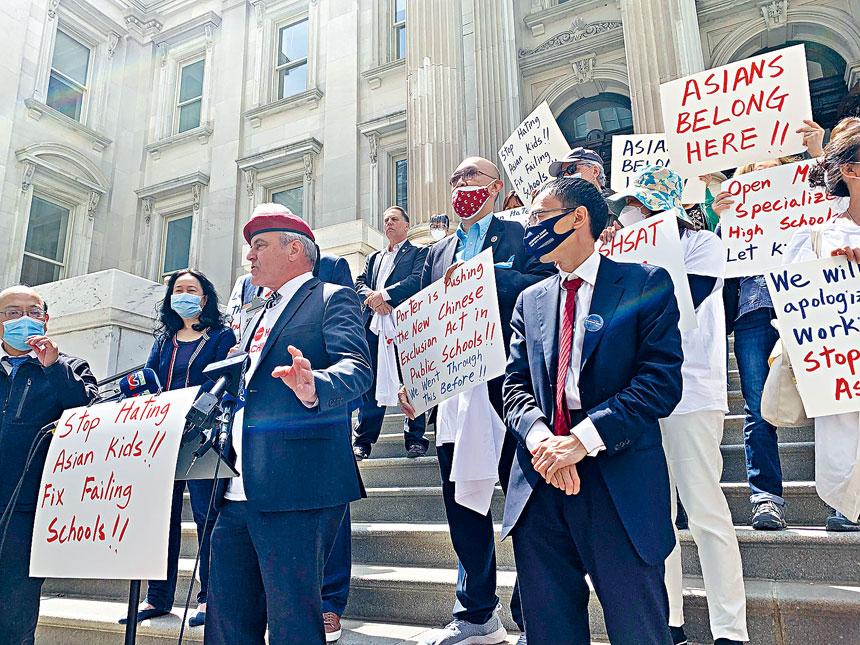 家長對教育部針對特殊高中結果的態度不滿,呼籲教育總監波特下台。