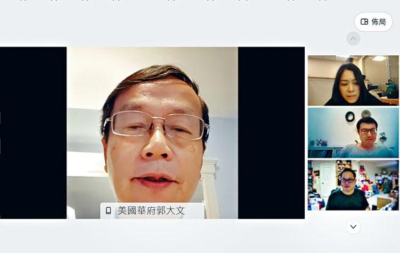 僑教中心郭大文主任致詞。