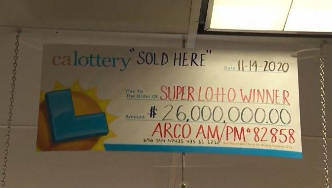 諾沃克一間加油站售出一張價值2600萬元的SuperLotto Plus頭獎彩票。KTLA 5