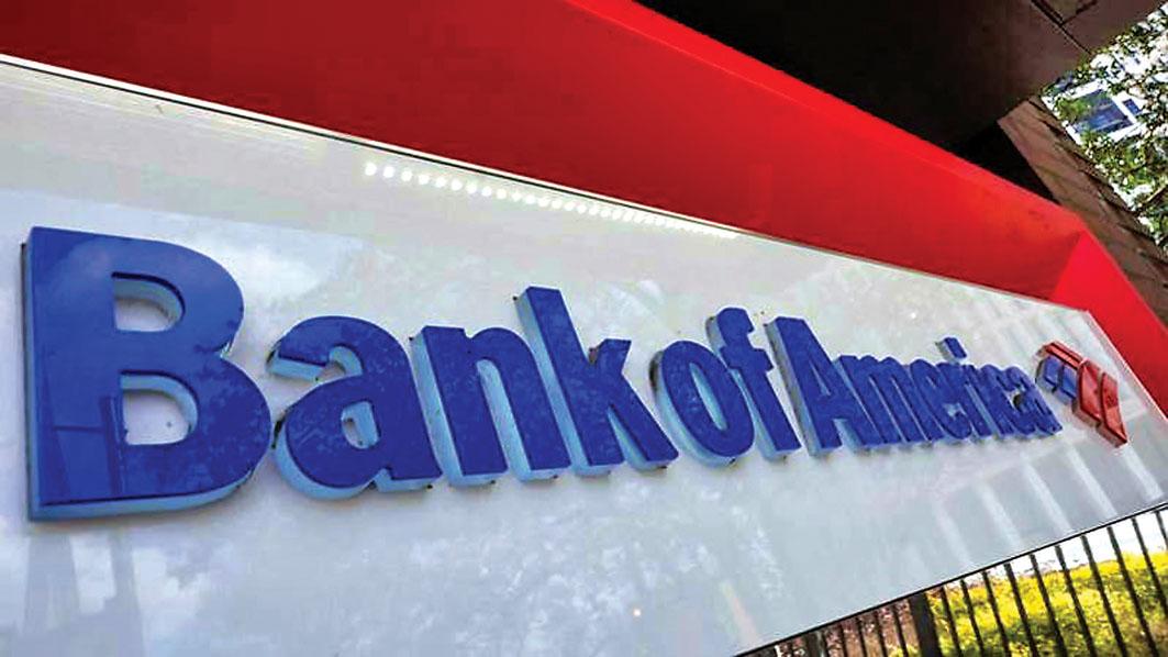 ■有分析指美國銀行繼續具有盈利能力,且股價偏低。  加通社資料圖片