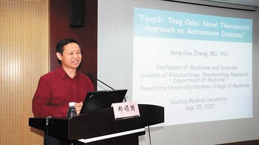 參與中國「千人計劃」,免疫學專家鄭頌國因申請聯邦科研經費期間隱瞞實情而被判處監禁。資料圖片