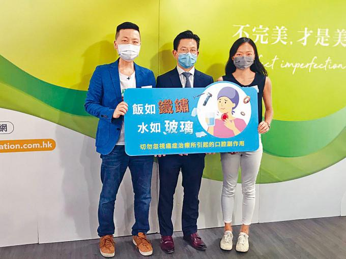 確診第三期鼻咽癌的Dorothy(右)表示,治療期間引致口腔喉嚨潰爛。