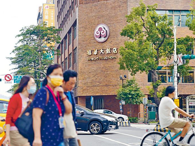華航群組擴大,台北福華大飯店的酒店停業。