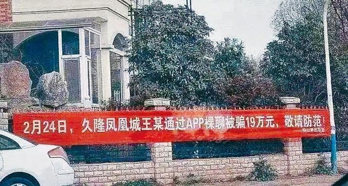江蘇徐州某小區外的橫額。