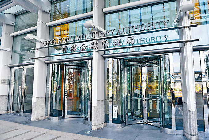 金管局公布最新的「中小企貸款狀況調查」。