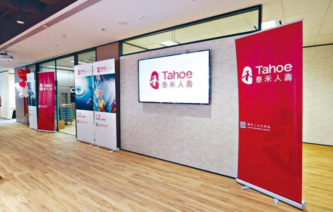 據悉泰禾人壽正與新潛在買家洽商賣盤,決定延長停接新單至七月底。