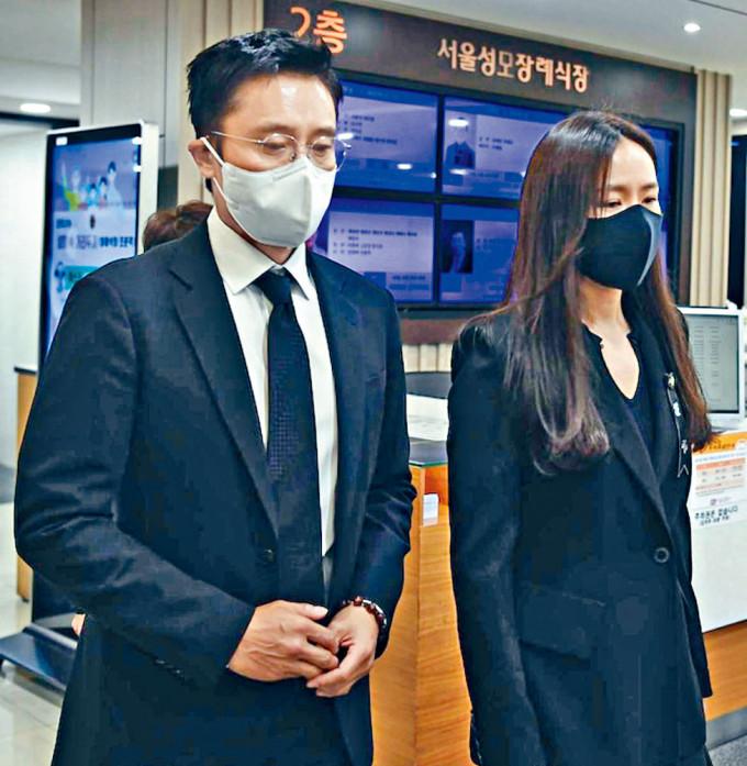 李秉憲、孫藝珍等出席喪禮。