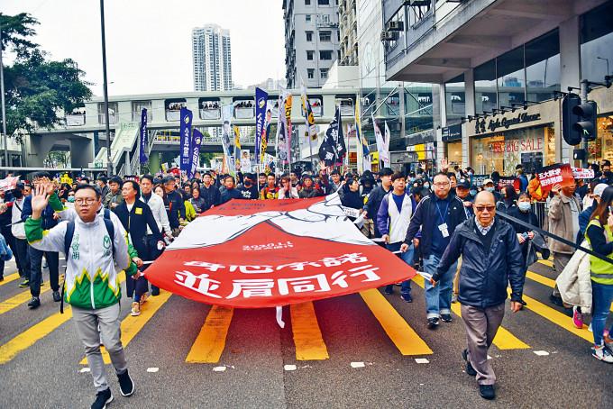 歷年舉辦遊行集會的民間人權陣線,未按警方要求提交資料。