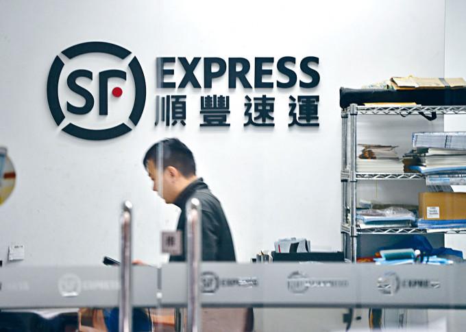 順豐香港推出快件「時效保證」服務。