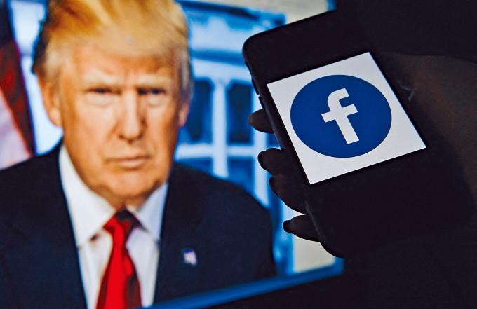 facebook獨立監督委員會周三宣布繼續封鎖特朗普的帳號。