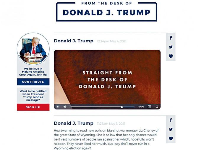 特朗普在個人網站內推出的通訊平台。