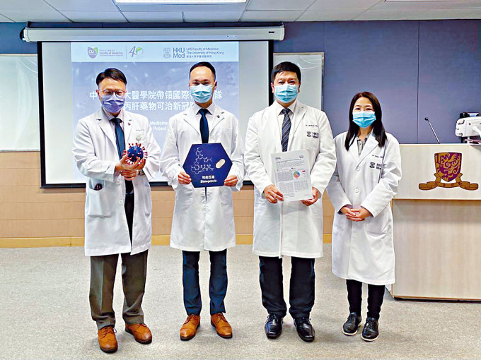 港大及中大科研團隊去年初疫情爆發以來,手研究「舊藥新用」可能性。