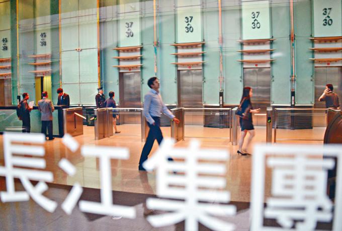 兩個顧問機構建議長實股東,投票支持集團的收購資產及回購股份計畫。