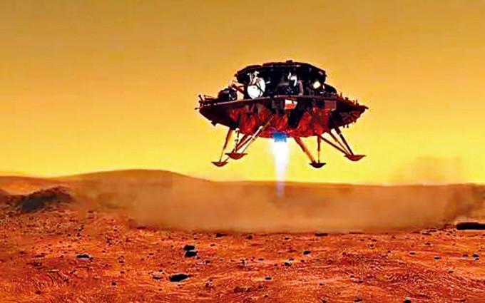 「天問一號」陸火星的模擬圖。