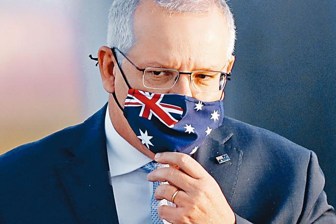 澳洲總理莫里森對華連串舉措惹中方不滿。