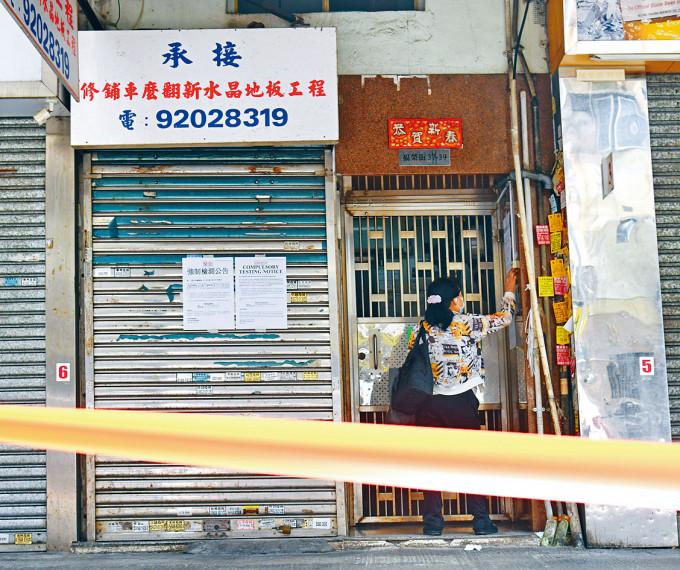 列入強檢大廈的福榮街三十七號,其派對三個男女身分終於曝光。