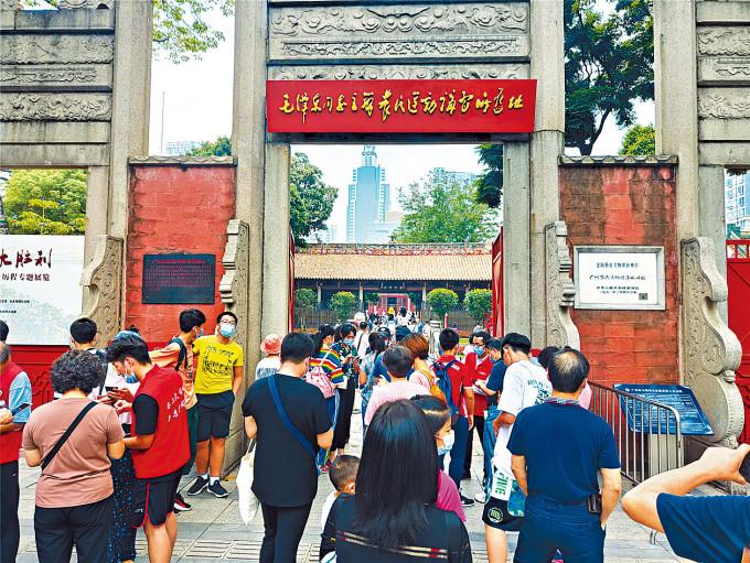 廣州農民運動講習所,迎來巨大客流。