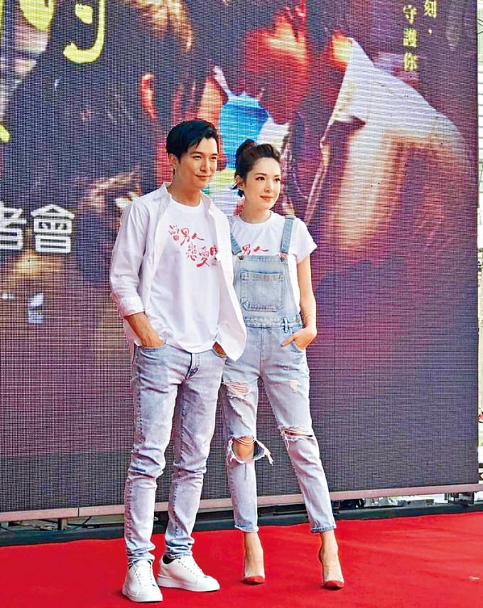 許瑋甯與邱澤宣傳新作,其感情問題亦成傳媒追訪焦點。