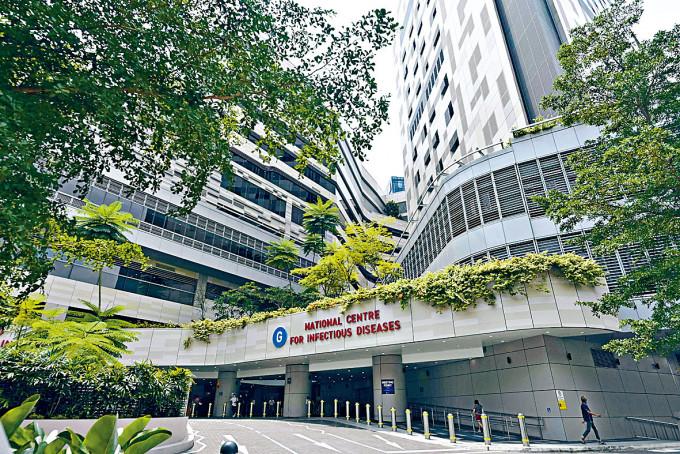 新加坡國家傳染病中心。