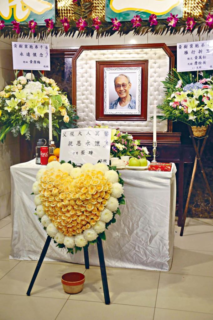 黃樹棠上月9日因肺癌離世,享年74歲。