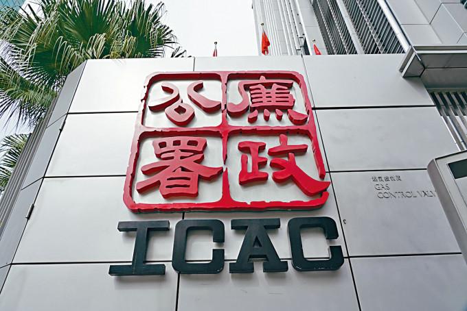 MI能源公布,於5月6日香港廉政公署人員到公司香港之主要營業地點執行搜查令。