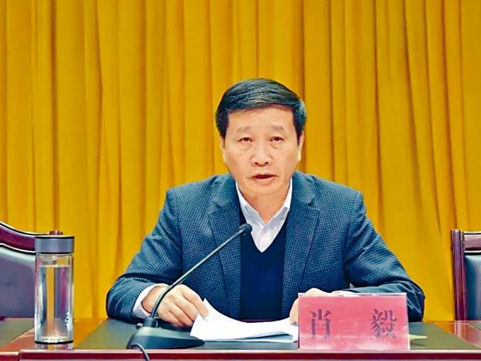 江西省政協副主席肖毅受查。