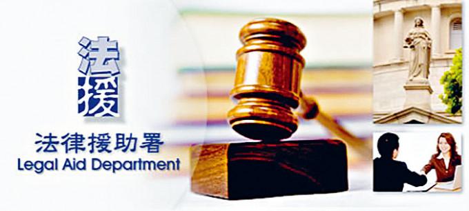 法援署向裁判法院的初級偵訊,以及區域法院或以上級別法院的刑事或民事案件提供服務,法援署會支付代表刑事訴訟案件的律師及大律師的費用。