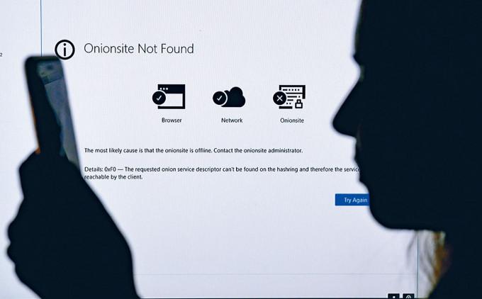 東歐黑客組織「黑暗面」在暗網的網址連結失效。