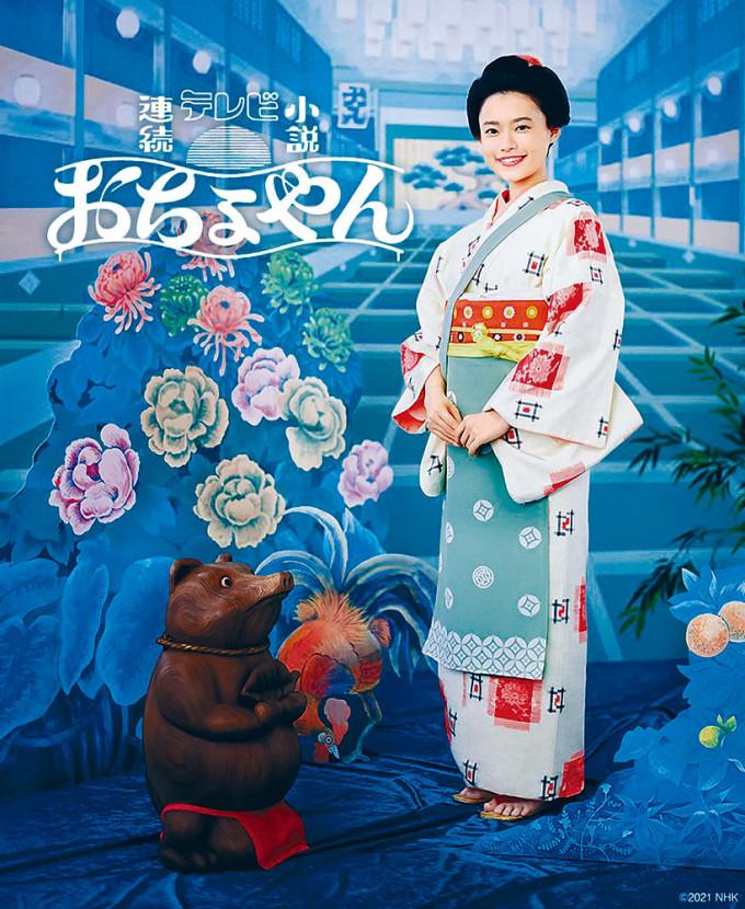 杉咲花主演的《小女侍》因收視不佳被指是失敗作。