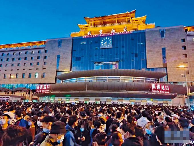 上萬旅客滯留北京西站。