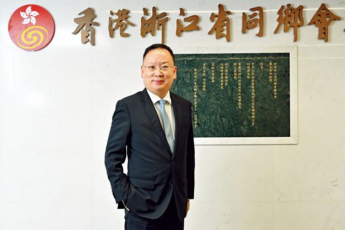 陳仲尼表示,浙聯會分別於三區開設地區服務中心,通過服務助社會裂痕慢慢康復。