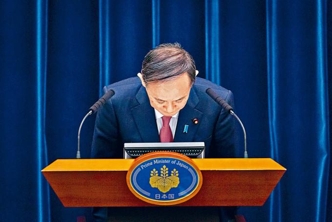 首相菅義偉昨日宣布新緊急措施。