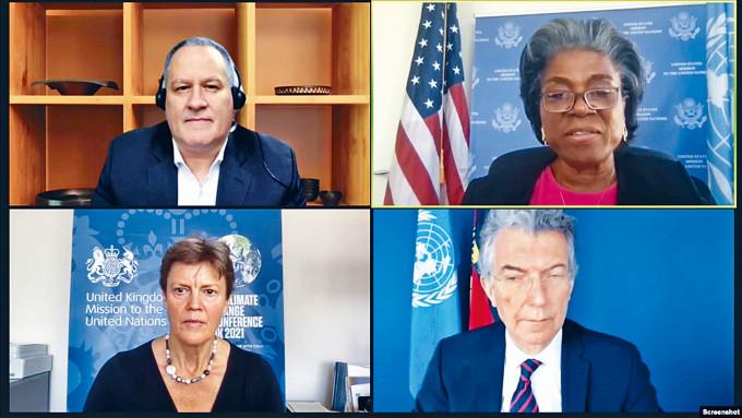 美國、英國和德國常駐聯合國代表在涉疆視頻會議上發言。
