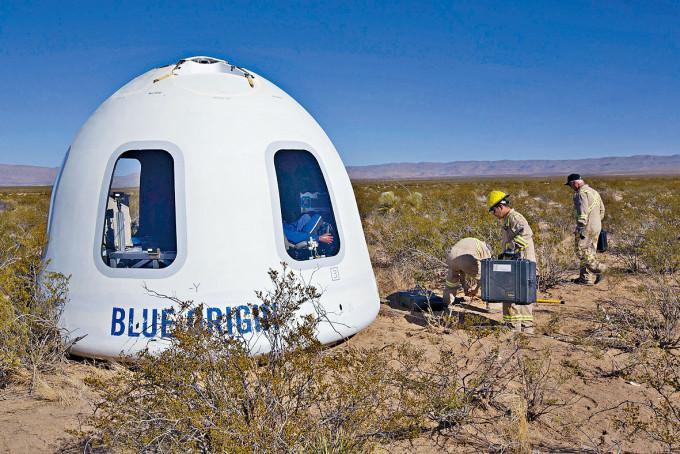 新謝潑德號太空艙二〇一七年降落德州西部。