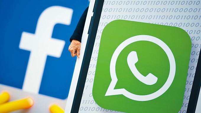 德國社運分子在漢堡的facebook總部前,抗議WhatsApp的新私隱政策。