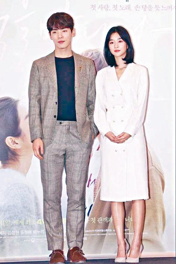 金正賢再次否認退出劇集《時間》跟當時女友徐睿知有關。