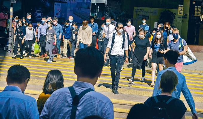 羅兵咸永道研究發現,香港僱員對未來就業信心不足,擔心被科技淘汰而失去工作。