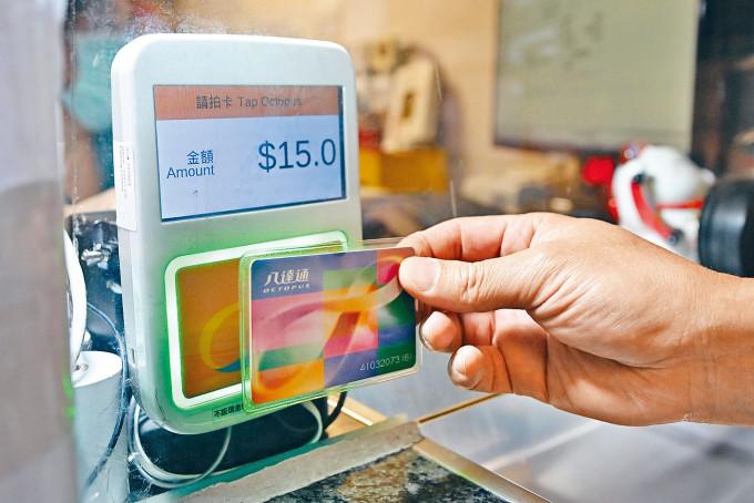 八達通卡是電子消費的「始祖」,一直讓市民靈活地付款。