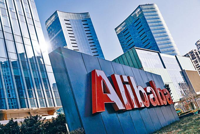 阿里巴巴本周四發表全年業績,是壟斷罰款後首次公佈業績。