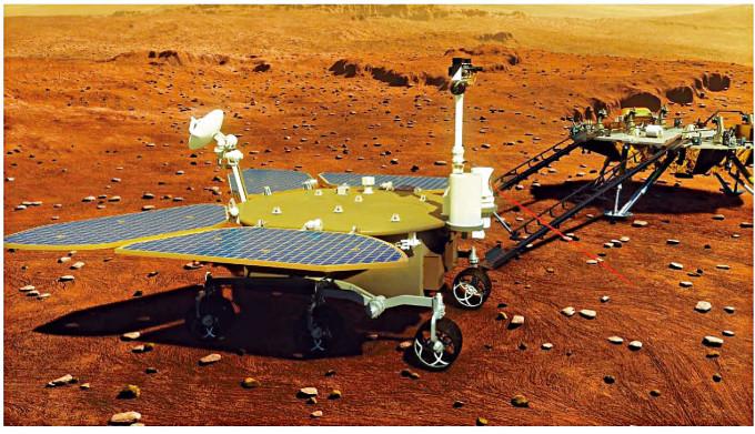 「祝融號」火星車離開「天問一號」到達火星表面模擬圖。