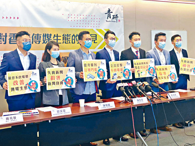 青研香港認為,政府有必要盡快訂立假新聞法進行規管。