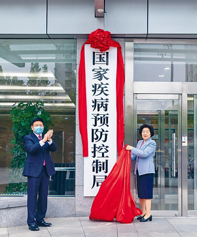 副總理孫春蘭(右)主持國家疾病預防控制局掛牌儀式。